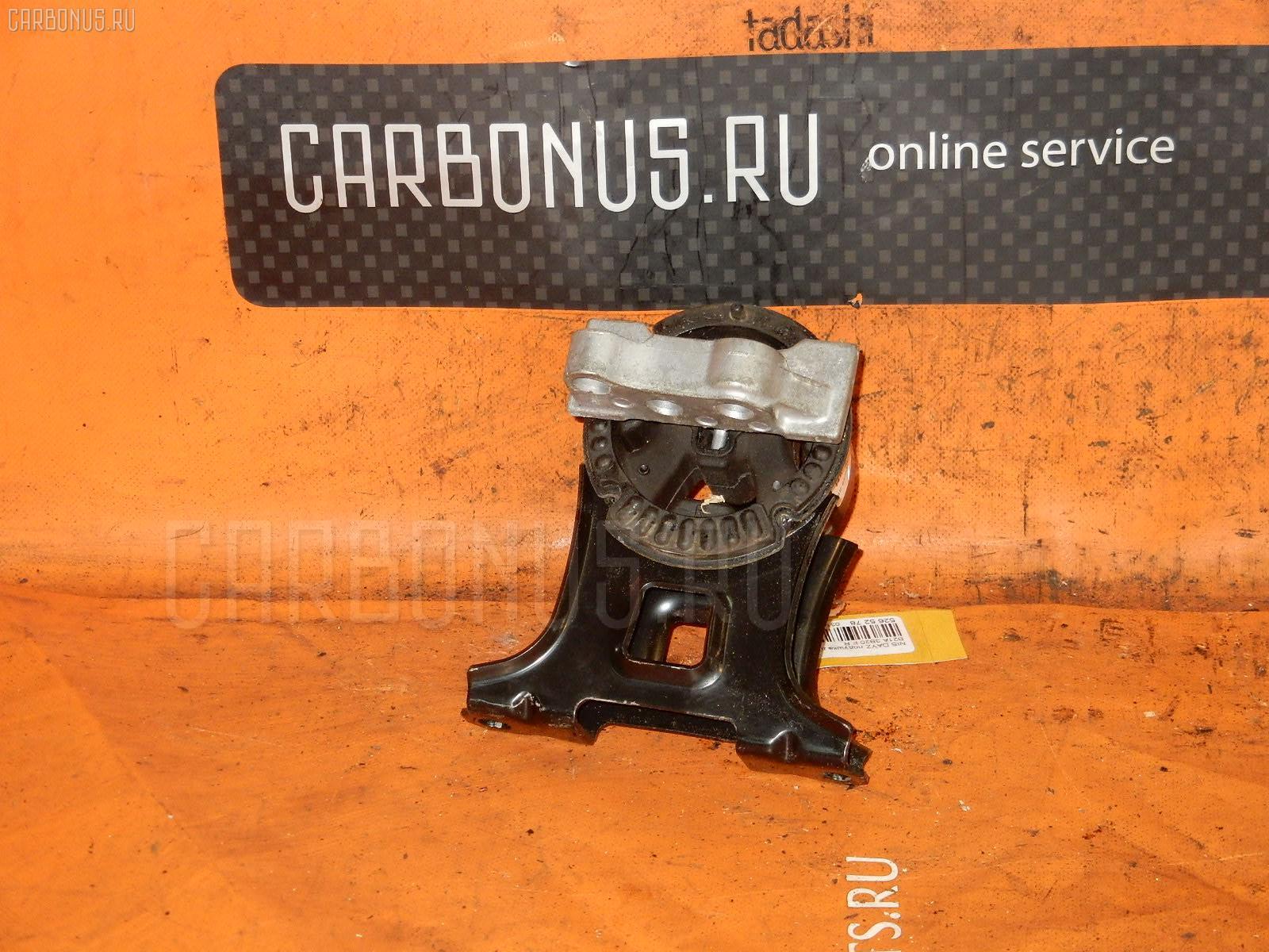 Подушка двигателя Nissan Dayz roox B21A 3B20 Фото 1