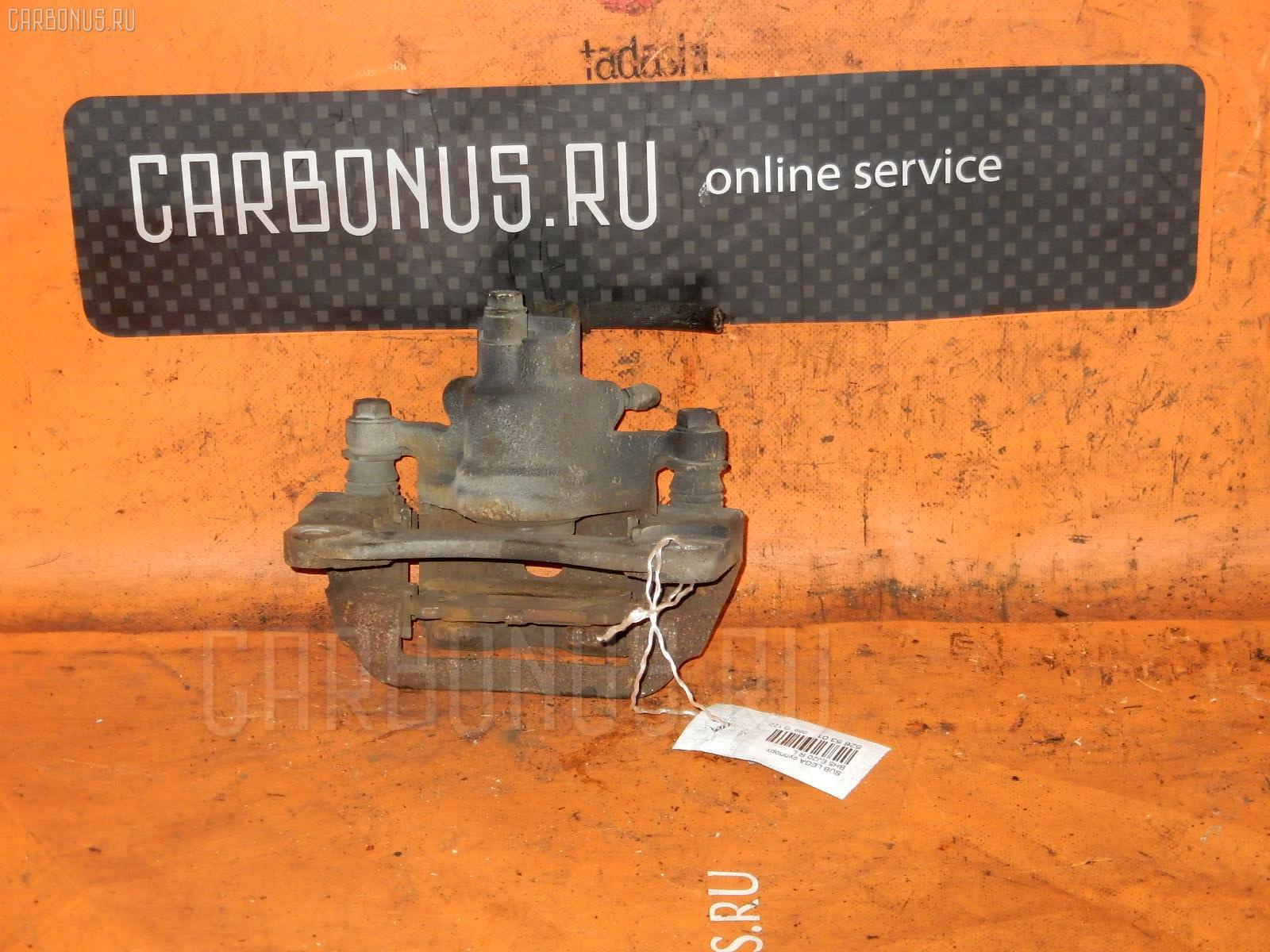 Суппорт SUBARU LEGACY WAGON BH5 EJ20. Фото 3