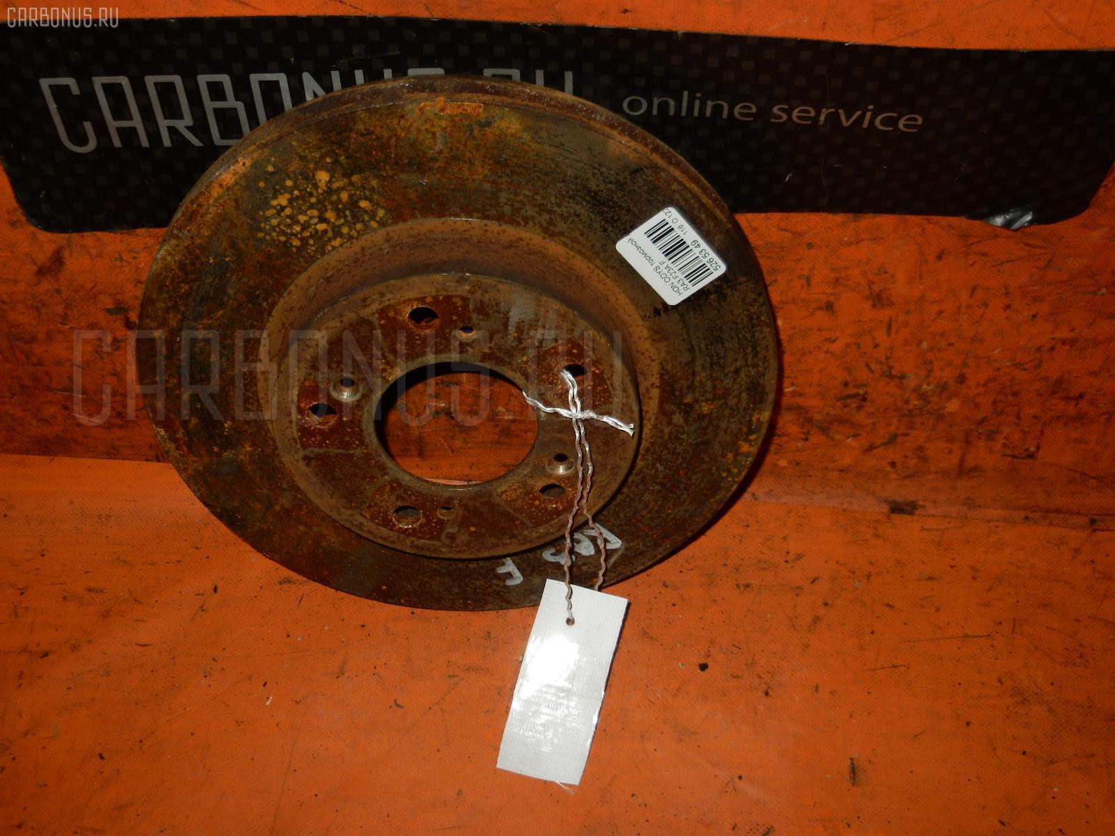 Тормозной диск HONDA ODYSSEY RA3 F23A Фото 1