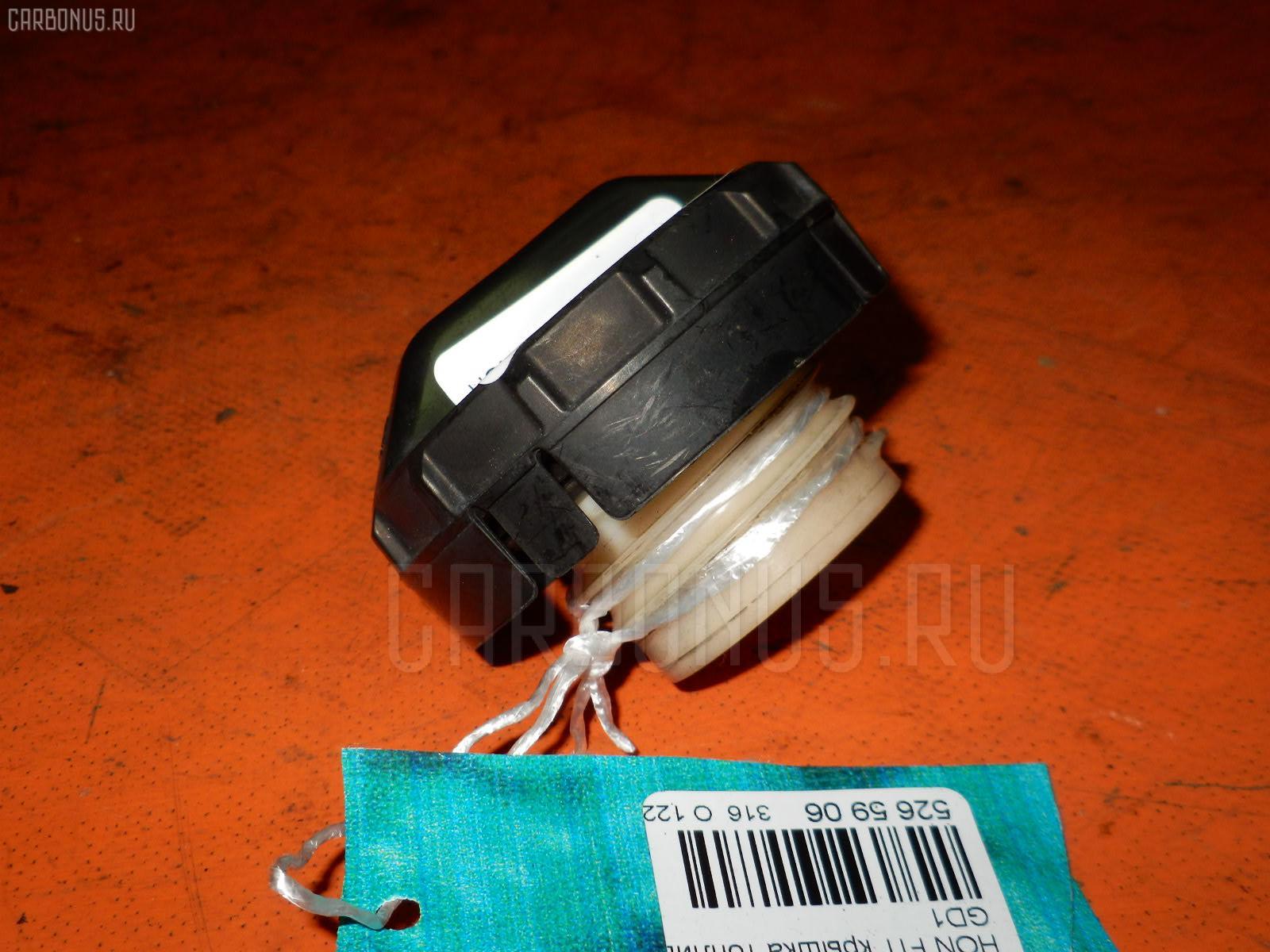 Крышка топливного бака HONDA FIT GD1 Фото 1