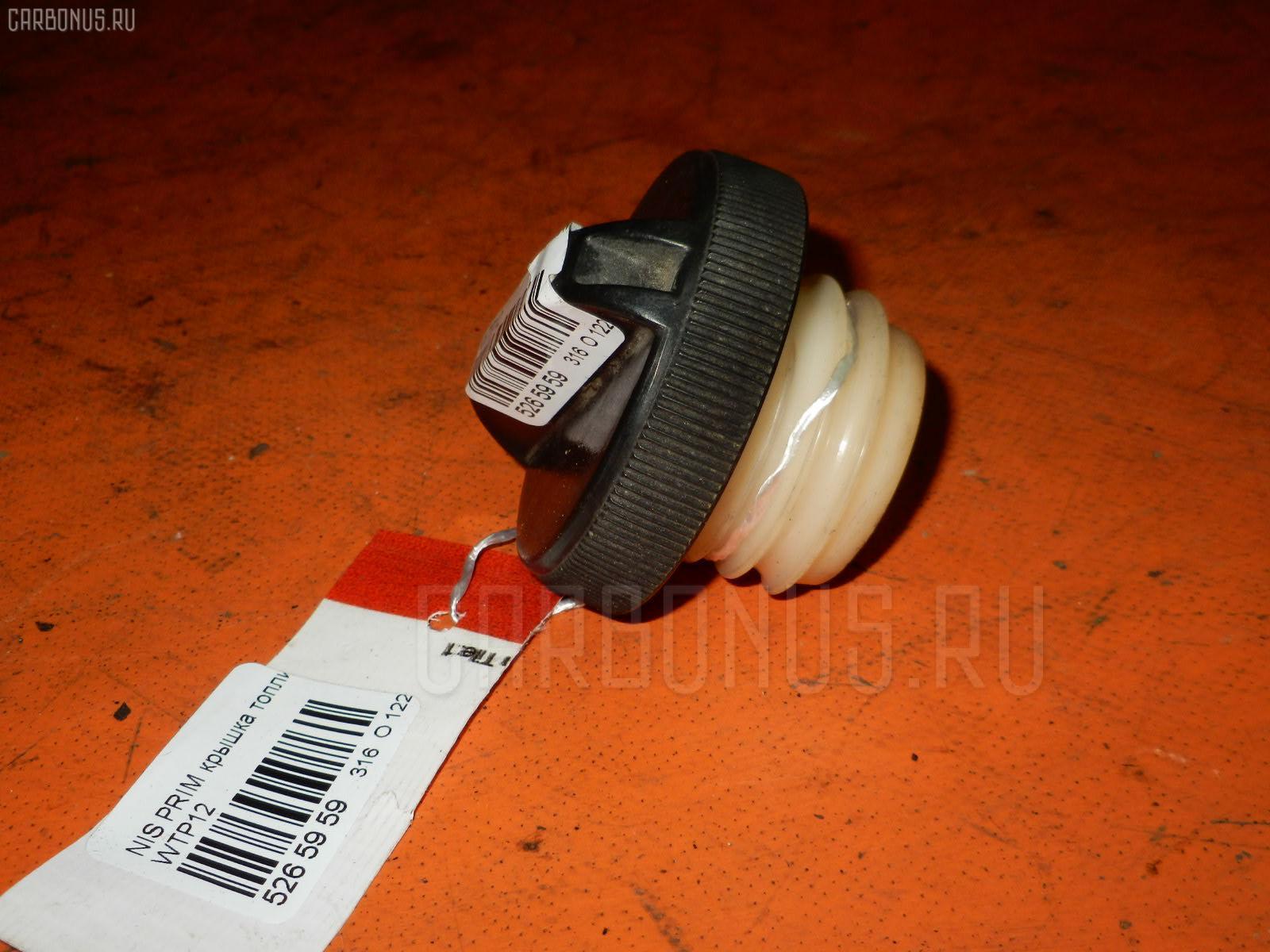 Крышка топливного бака Nissan Primera wagon WTP12 Фото 1