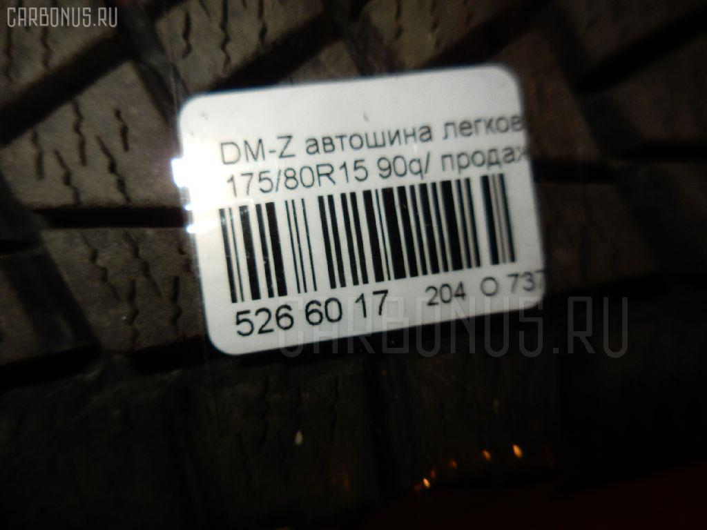 Автошина легковая зимняя BLIZZAK DMZ-3 175/80R15 BRIDGESTONE Фото 4