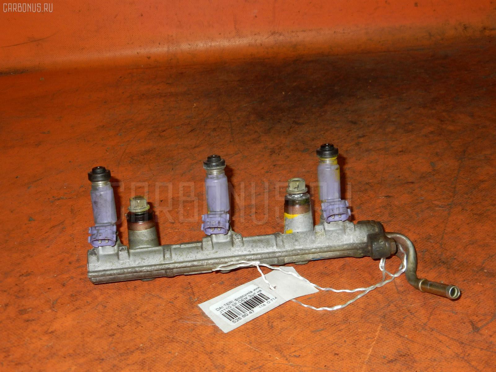 Форсунка инжекторная DAIHATSU TERIOS KID J111G EF-DEM Фото 1
