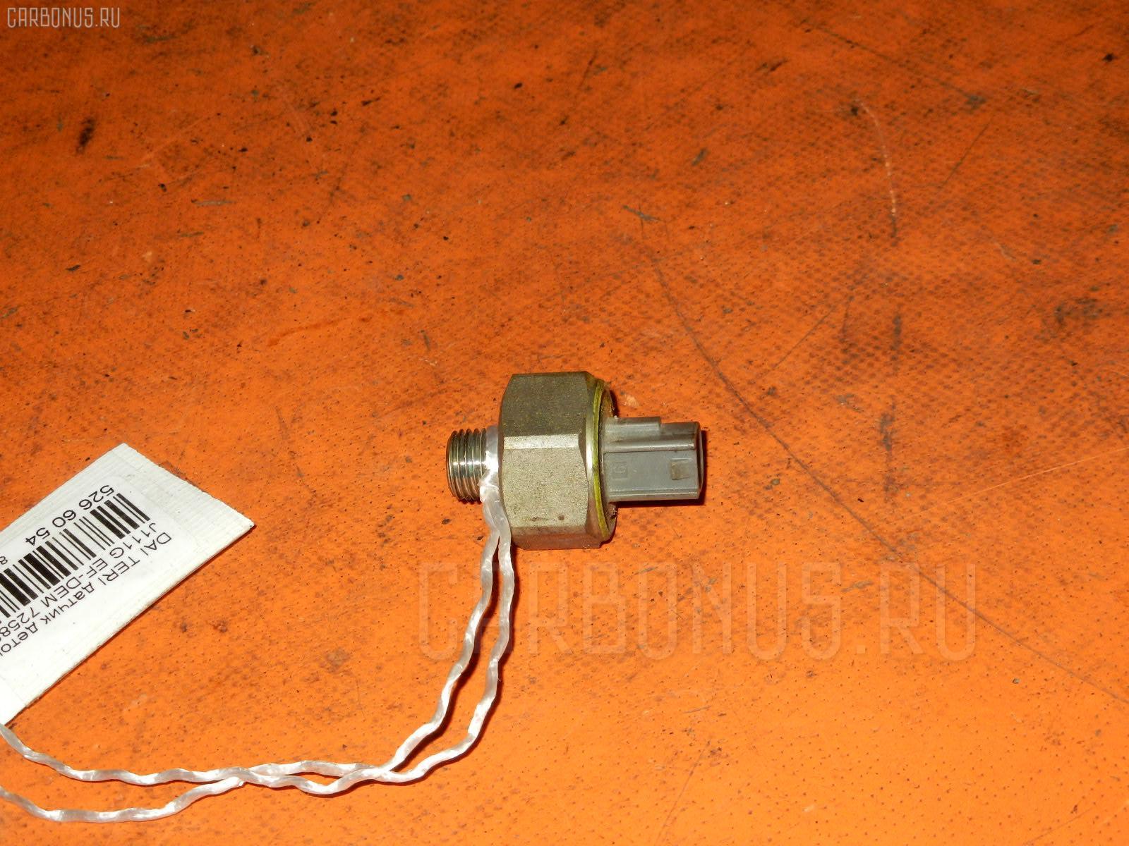 Датчик детонации DAIHATSU TERIOS KID J111G EF-DEM Фото 1