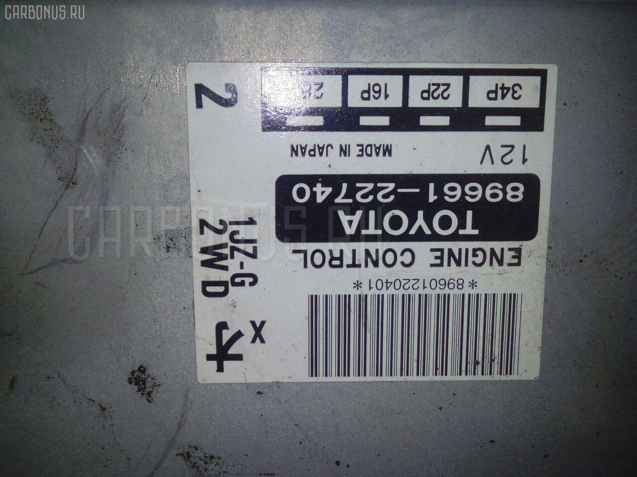 Двигатель TOYOTA CHASER JZX100 1JZ-GE Фото 7