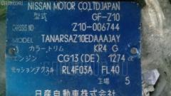 КПП автоматическая NISSAN CUBE Z10 CG13DE Фото 11