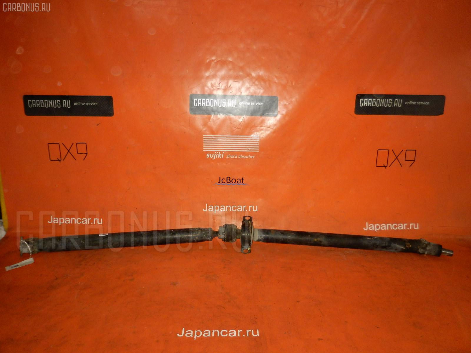 Кардан MITSUBISHI RVR SPORTS GEAR N23W 4G63 Фото 1