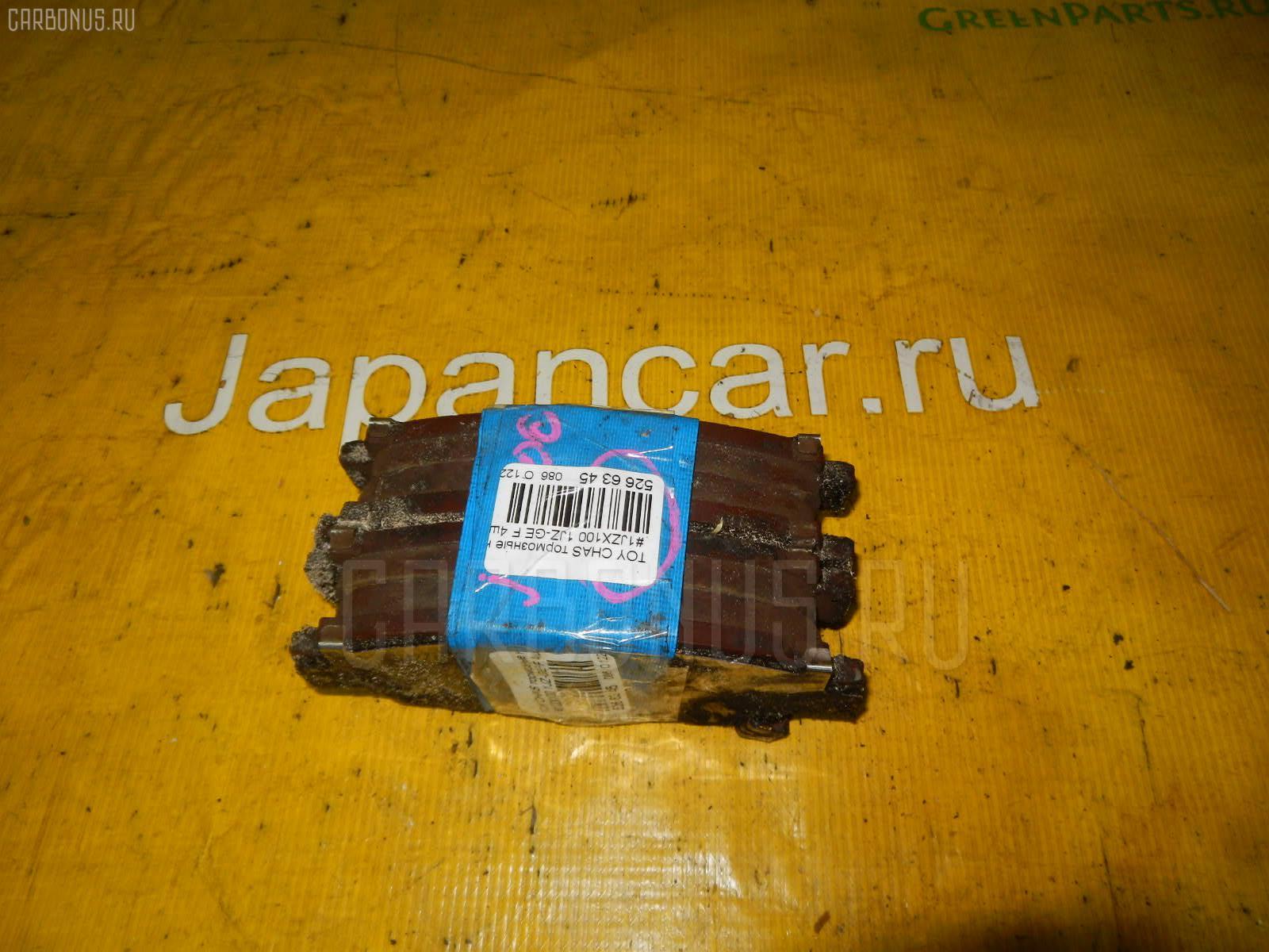 Тормозные колодки TOYOTA CHASER JZX100 1JZ-GE. Фото 10