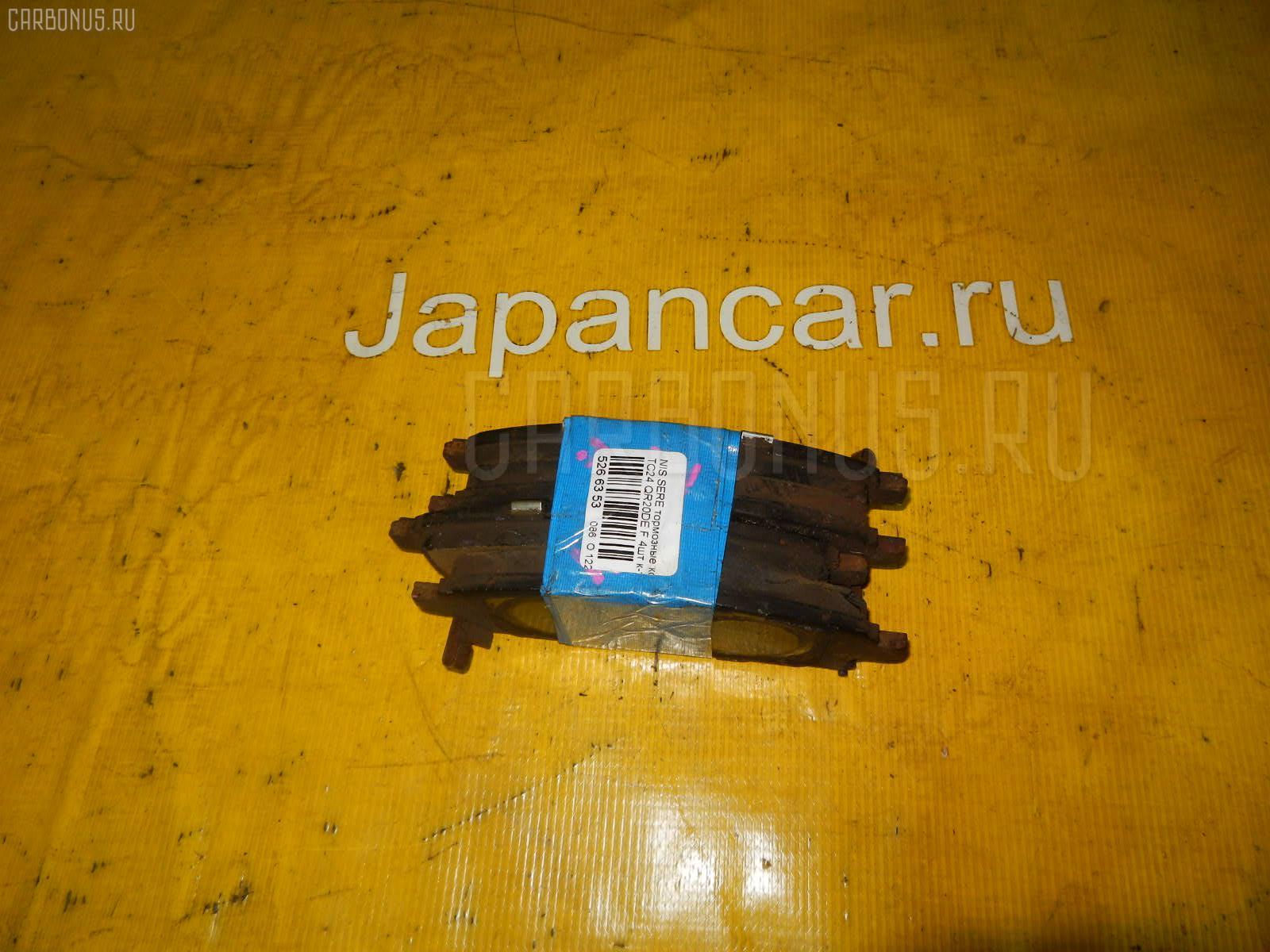 Тормозные колодки NISSAN CIMA FGY33 VH41DE. Фото 11
