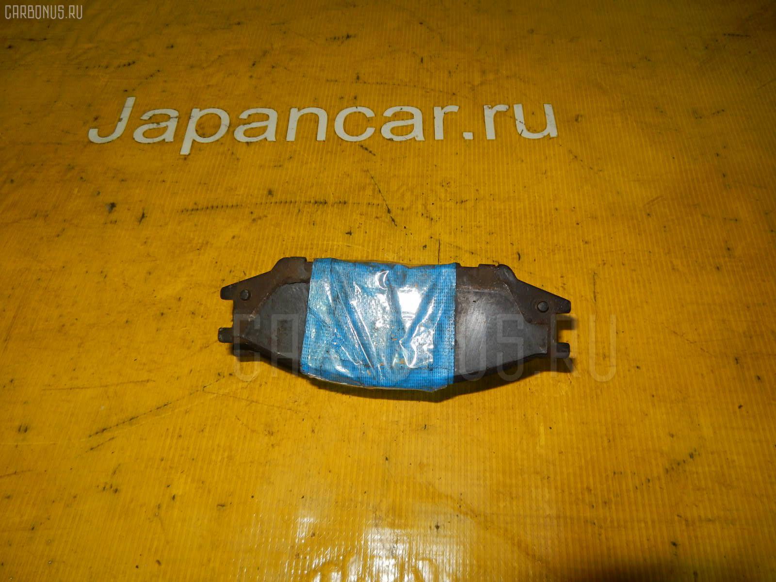 Тормозные колодки NISSAN BLUEBIRD SYLPHY QG10 QG18DE. Фото 9