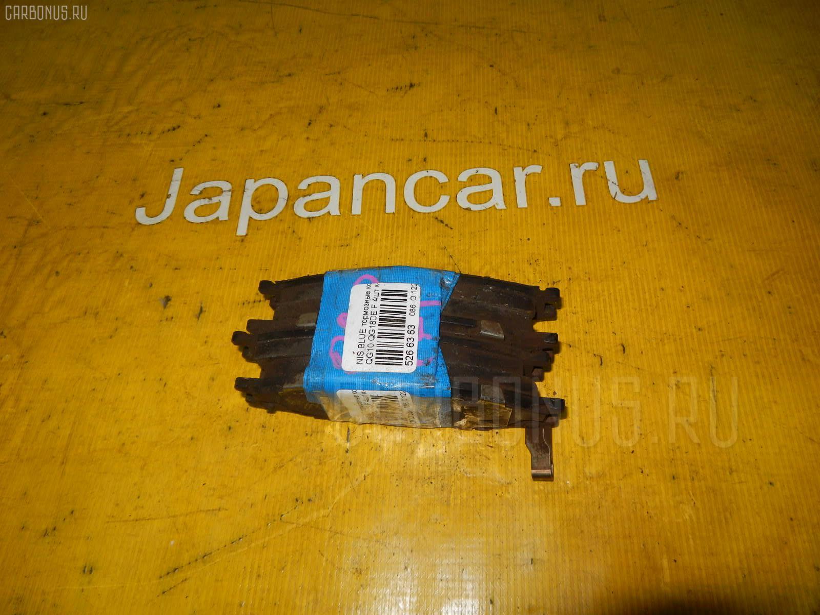 Тормозные колодки NISSAN BLUEBIRD SYLPHY QG10 QG18DE. Фото 10