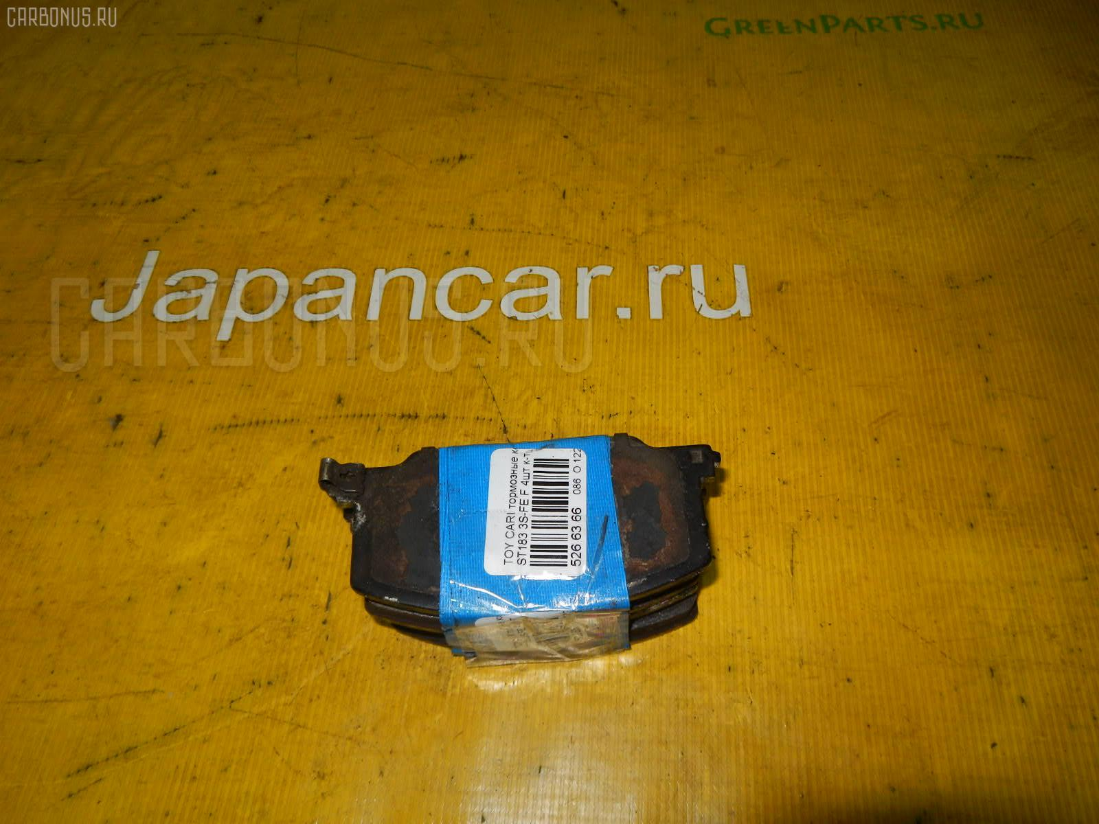 Тормозные колодки TOYOTA CARINA ED ST180 4S-FE. Фото 1
