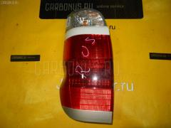 Стоп Toyota Granvia KCH16W Фото 2