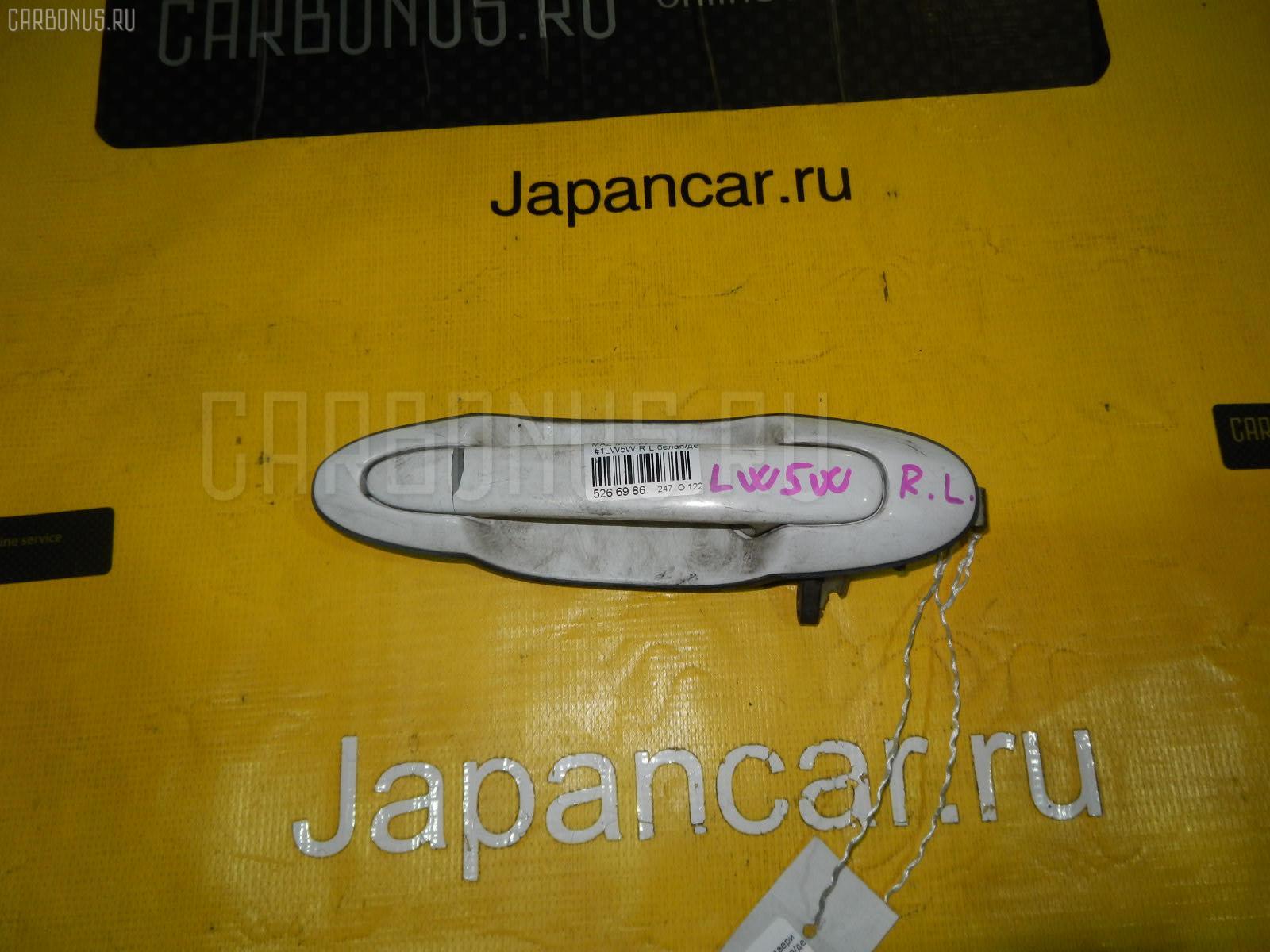 Ручка двери MAZDA MPV LW5W. Фото 6