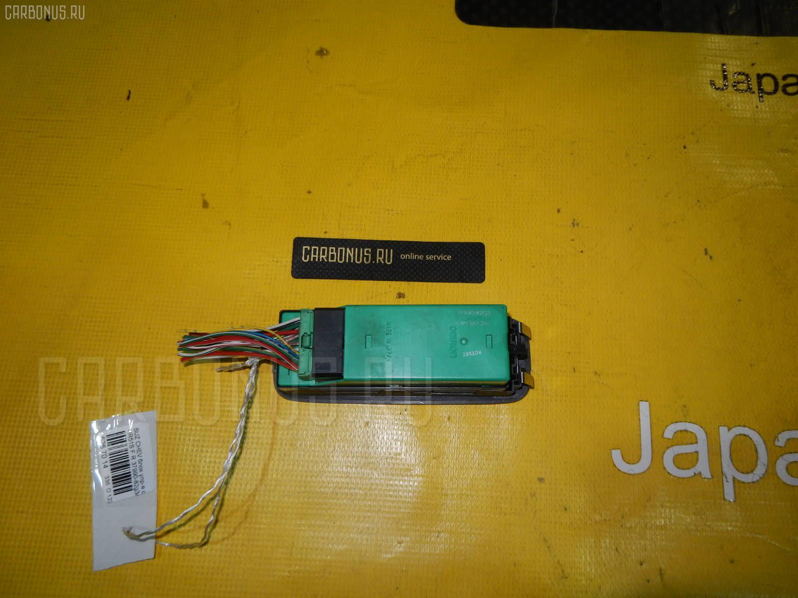 Блок упр-я стеклоподъемниками SUZUKI CHEVROLET CRUZE HR51S. Фото 4
