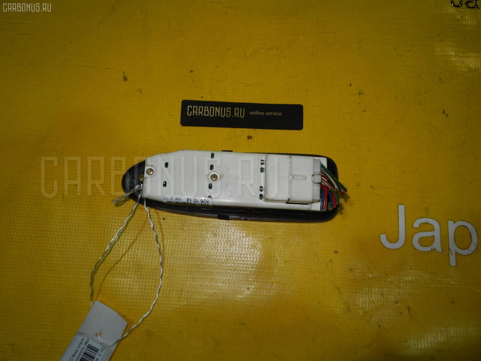 Блок упр-я стеклоподъемниками TOYOTA CORONA EXIV ST202. Фото 5