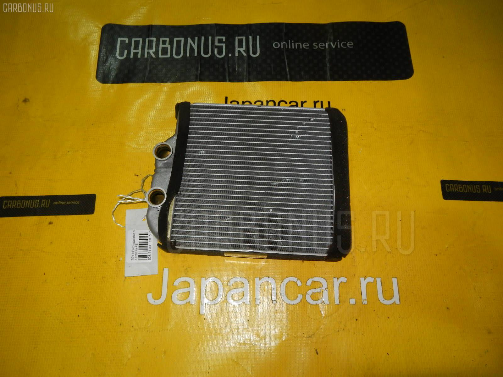 Радиатор печки TOYOTA CORONA PREMIO AT210 4A-FE. Фото 1