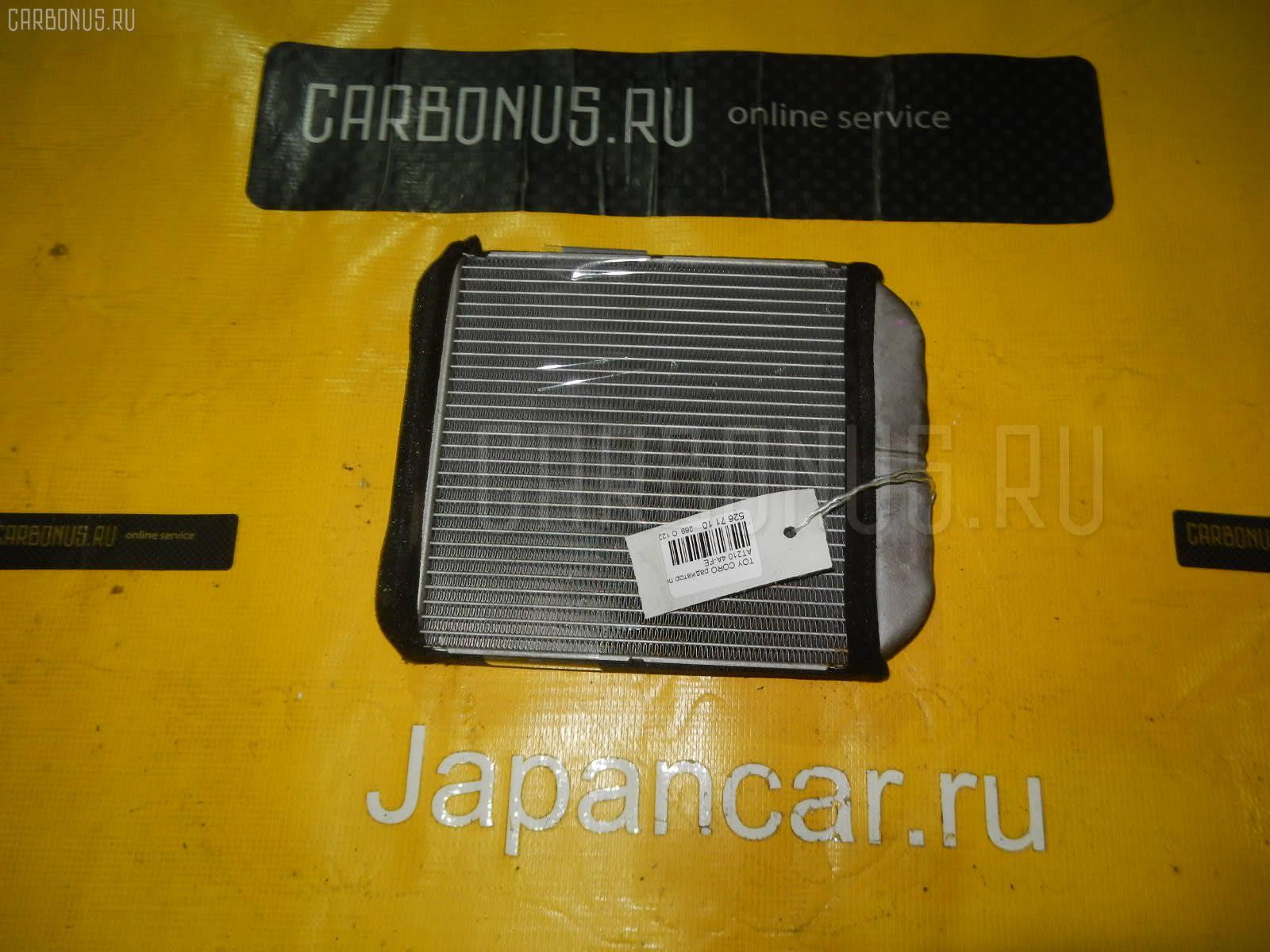 Радиатор печки TOYOTA CORONA PREMIO AT210 4A-FE. Фото 4