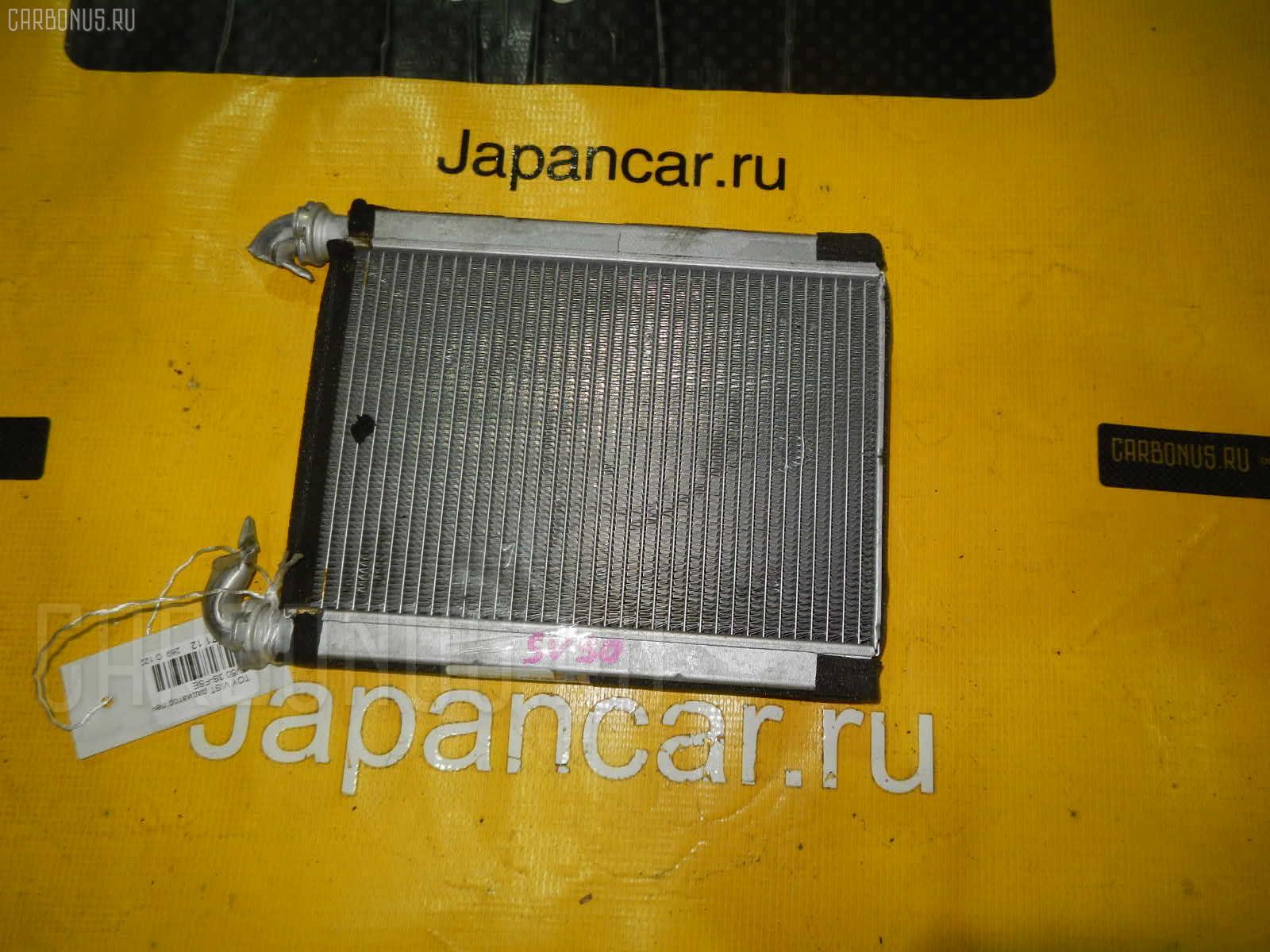 Радиатор печки Toyota Vista SV50 3S-FSE Фото 1