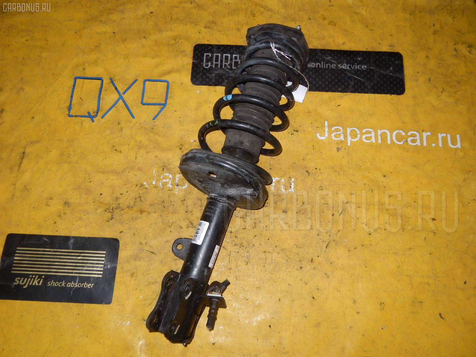 Стойка амортизатора Toyota Corolla AE104 4A-FE Фото 1