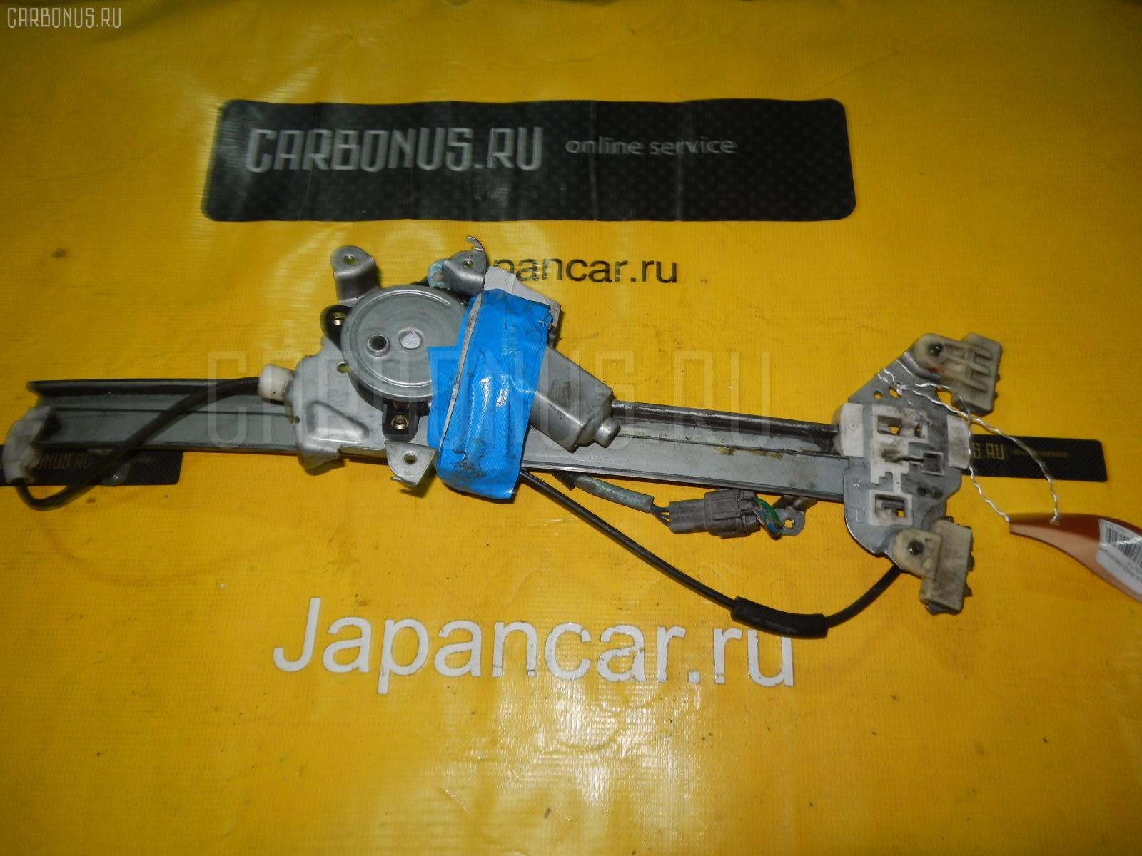 Стеклоподъемный механизм Nissan Rnessa NN30 Фото 1