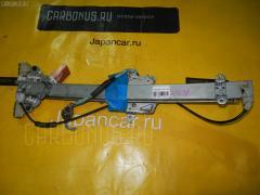 Стеклоподъемный механизм Nissan Rnessa NN30 Фото 2