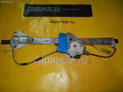 Стеклоподъемный механизм Mazda Mpv LW5W Фото 1