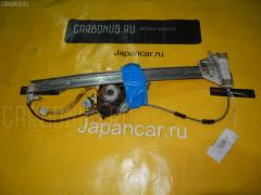 Стеклоподъемный механизм Mazda Mpv LW5W Фото 2