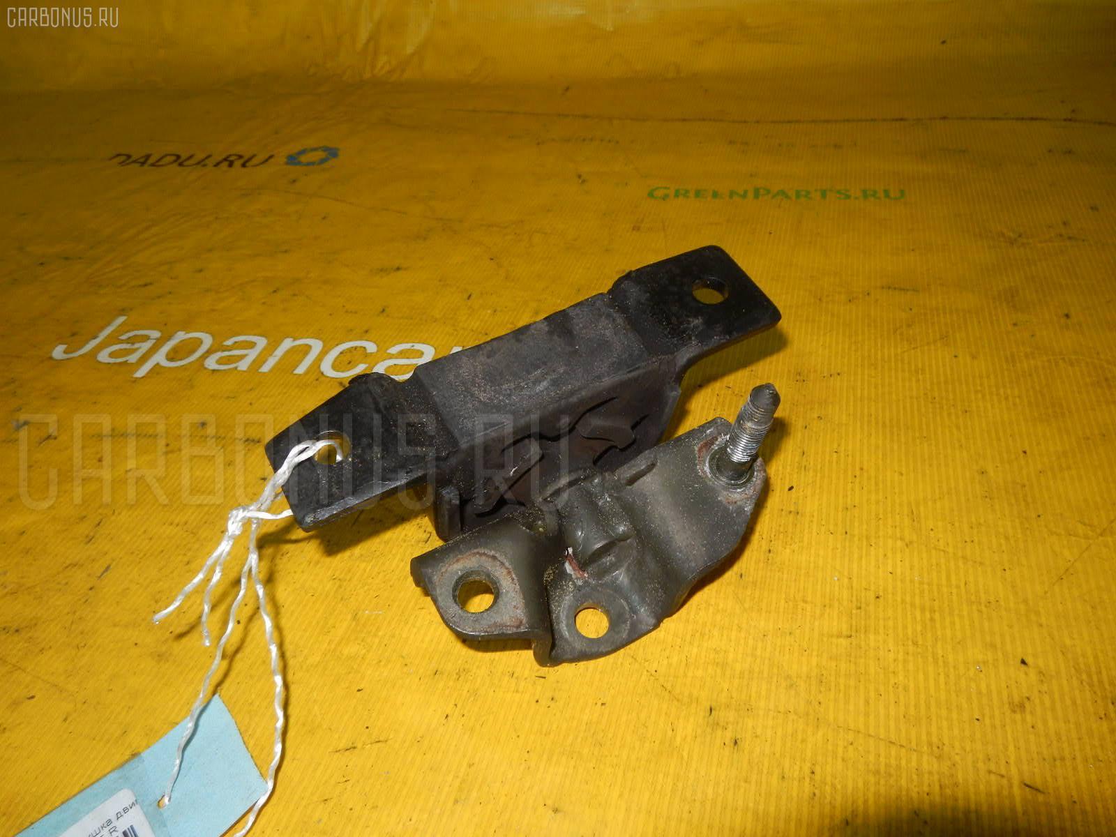 Подушка двигателя NISSAN BLUEBIRD SYLPHY QG10 QG18DE. Фото 6