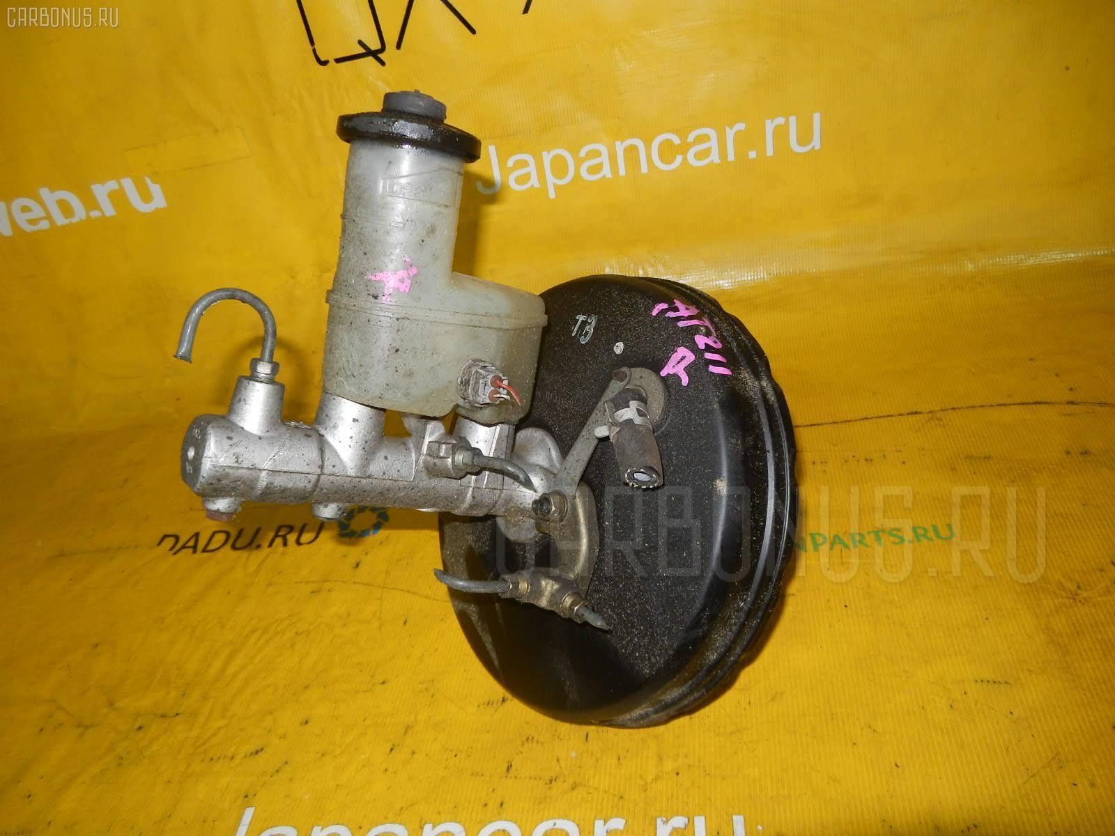 Главный тормозной цилиндр TOYOTA CALDINA AT211 7A-FE. Фото 7
