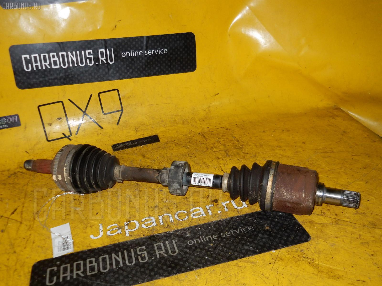 Привод Honda Stepwgn RF4 B20B Фото 1