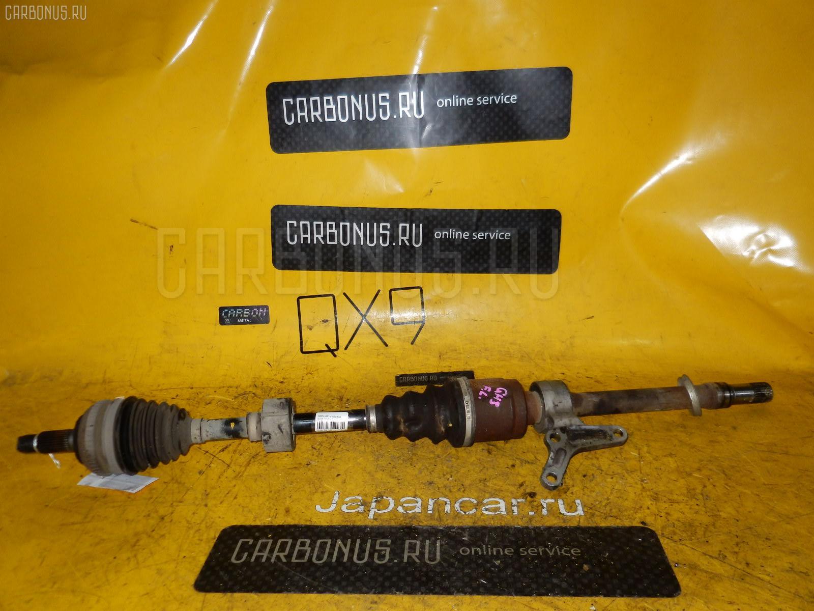 Привод HONDA HR-V GH3 D16A. Фото 4