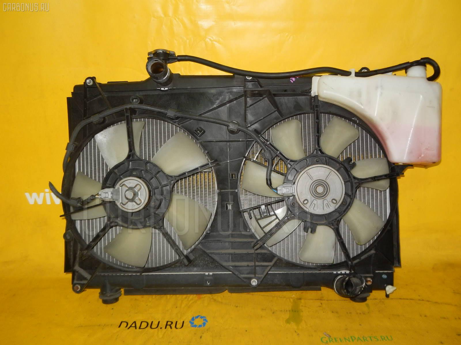Радиатор ДВС TOYOTA IPSUM ACM21W 2AZ-FE. Фото 3