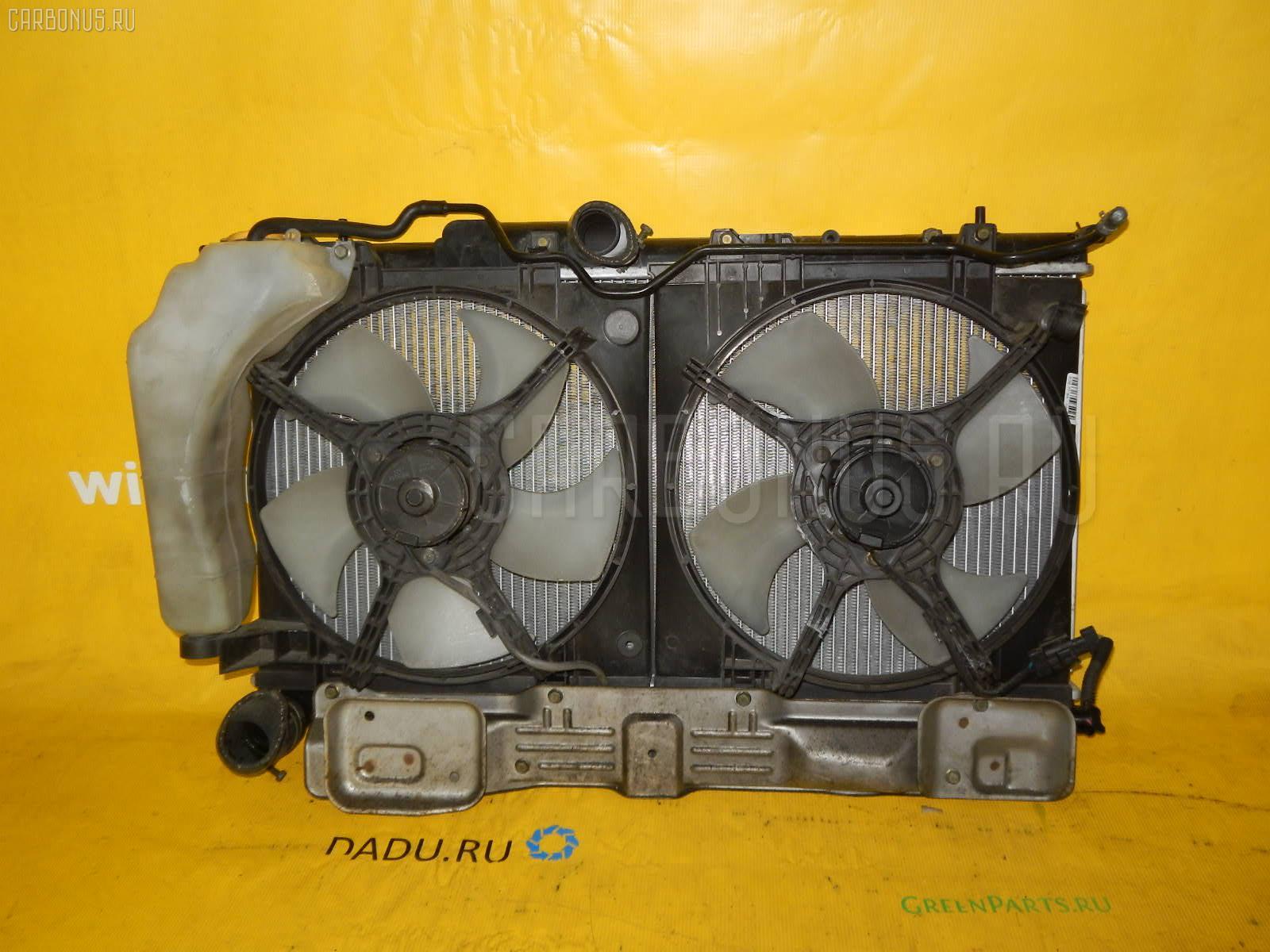 Радиатор ДВС SUBARU LEGACY B4 BE5 EJ20-TT Фото 1
