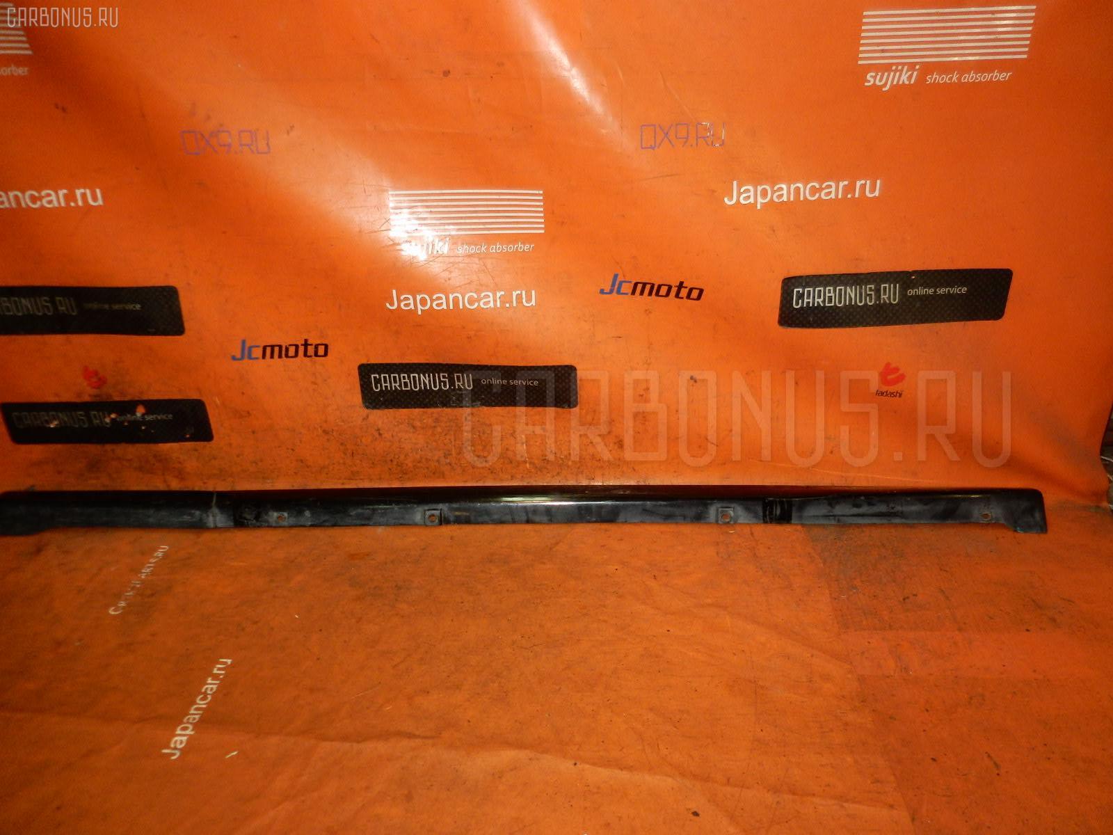 Порог кузова пластиковый ( обвес ) MAZDA FORD FREDA SGEWF Фото 3