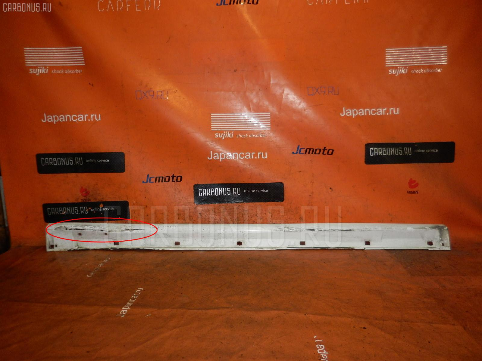 Порог кузова пластиковый ( обвес ) SUBARU LEGACY WAGON BH9 Фото 2