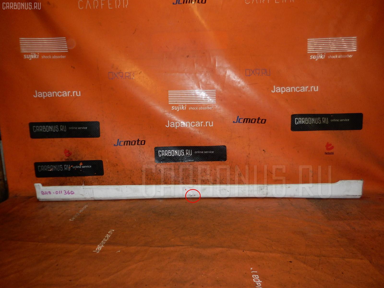 Порог кузова пластиковый ( обвес ) SUBARU LEGACY WAGON BH9 Фото 4