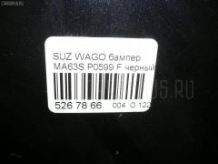 Бампер Suzuki Wagon r MA63S Фото 6