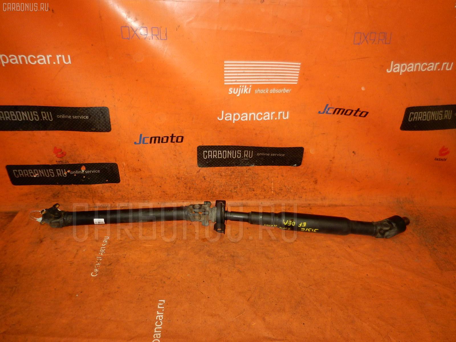 Кардан DAIHATSU TERIOS KID J131G EF-DEM Фото 1