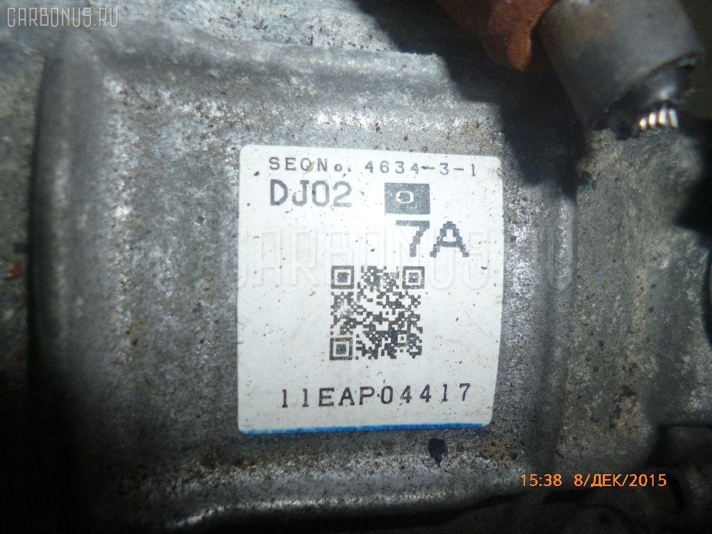 КПП автоматическая MAZDA DEMIO DE3FS ZJ-VEM Фото 4