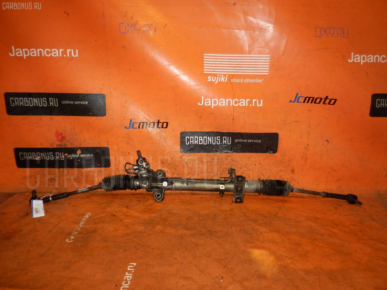 Рулевая рейка Toyota Granvia VCH10W 5VZ-FE Фото 1