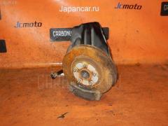 Ступица Toyota Aristo JZS160 2JZ-GE Фото 1