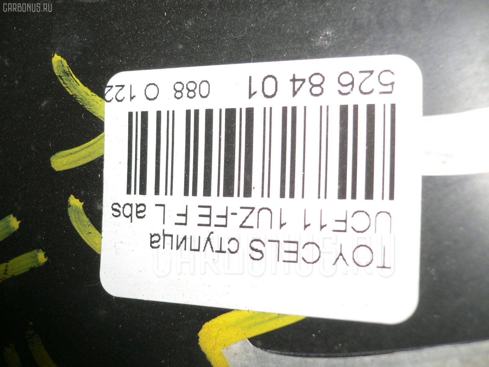 Ступица TOYOTA CELSIOR UCF11 1UZ-FE Фото 4