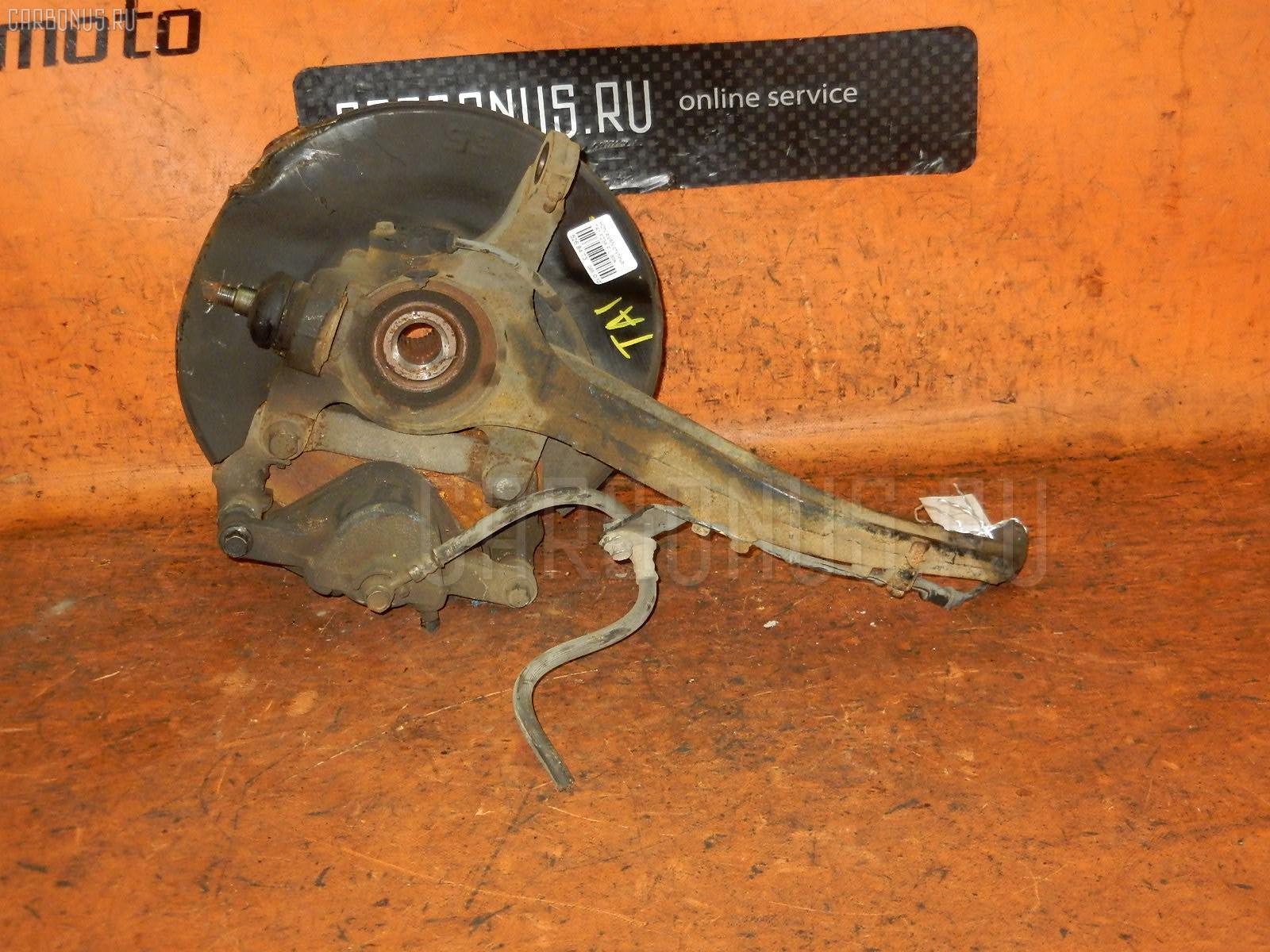 Ступица HONDA AVANCIER TA1 F23A. Фото 10