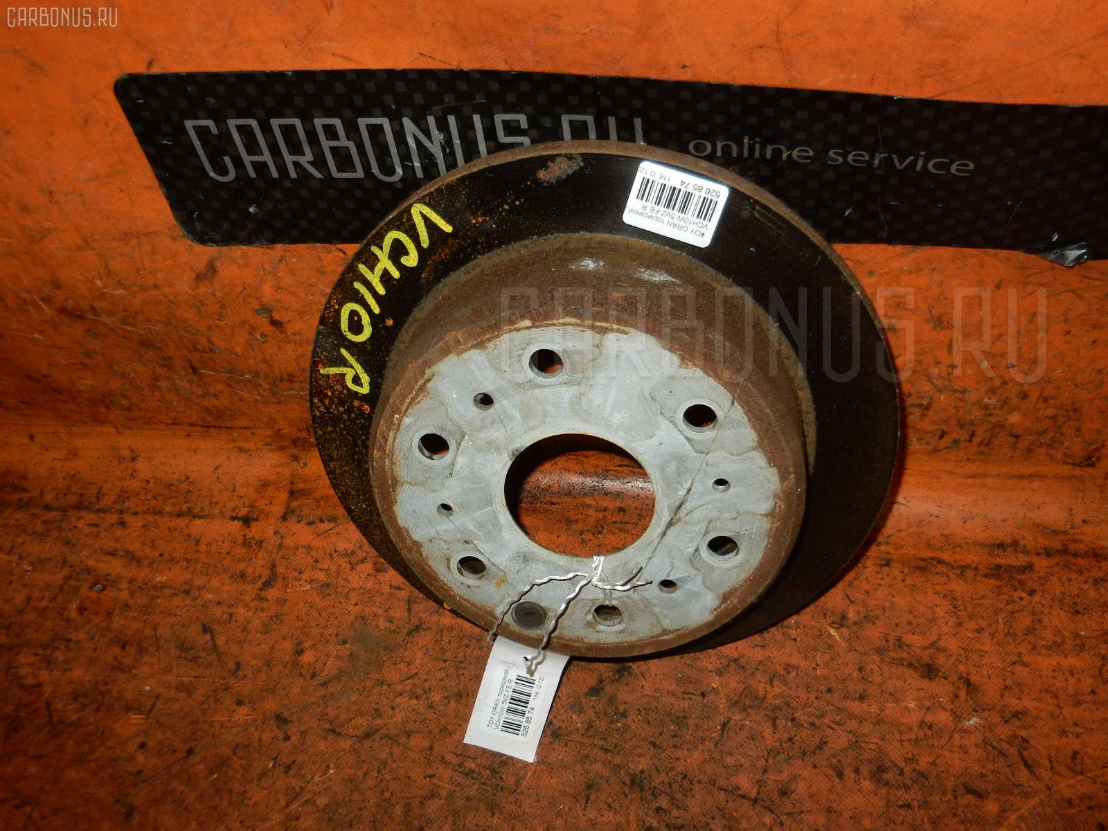 Тормозной диск TOYOTA GRAND HIACE VCH10W 5VZ-FE. Фото 1