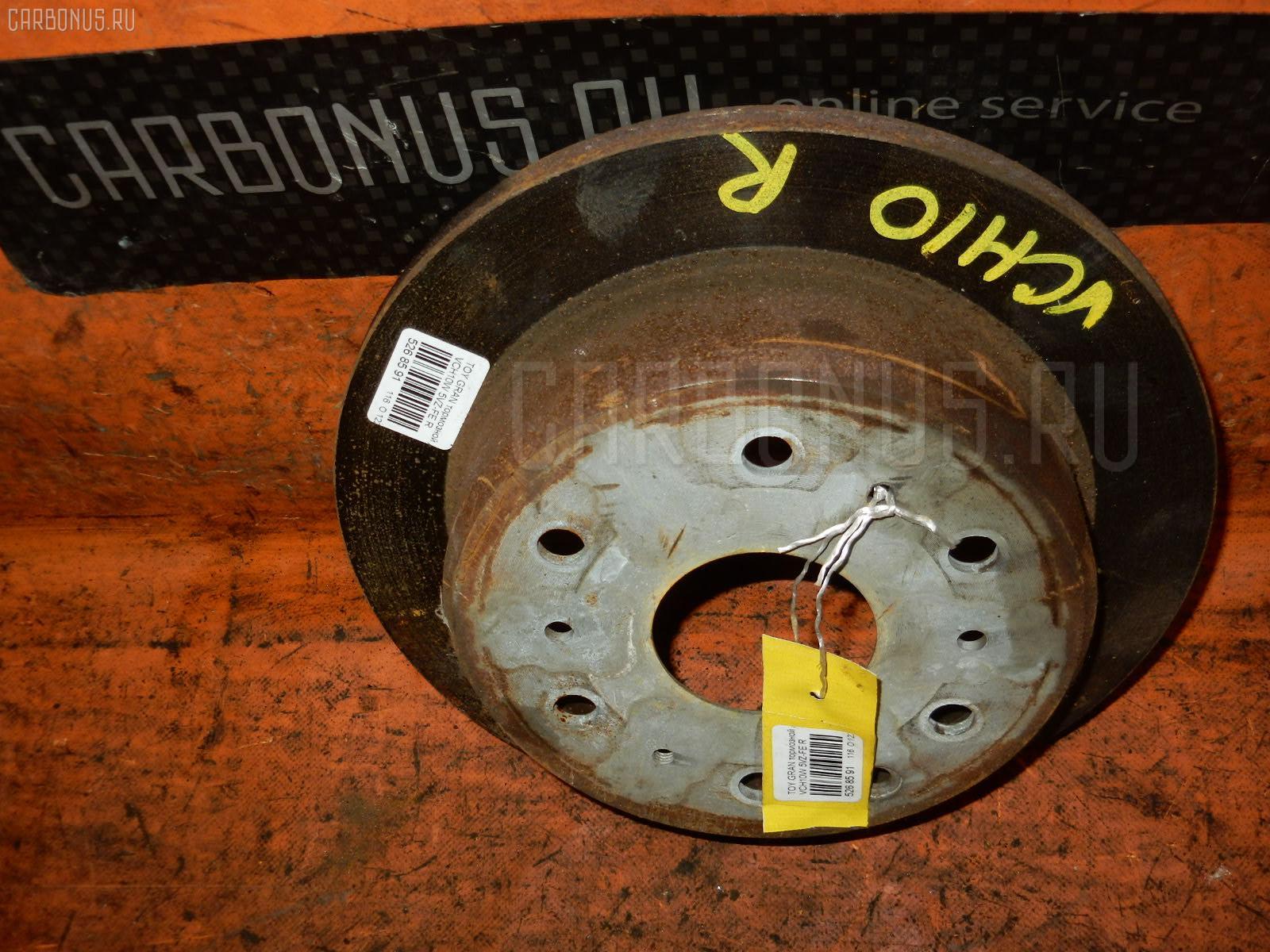 Тормозной диск TOYOTA GRAND HIACE VCH10W 5VZ-FE. Фото 2