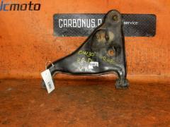 Рычаг Nissan Largo CW30 KA24DE Фото 2