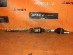 Привод MAZDA PREMACY CREW LF-VE Фото 1