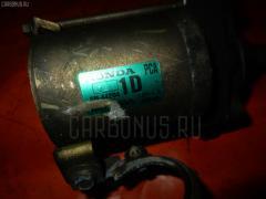 Стартер HONDA AVANCIER TA1 F23A Фото 4