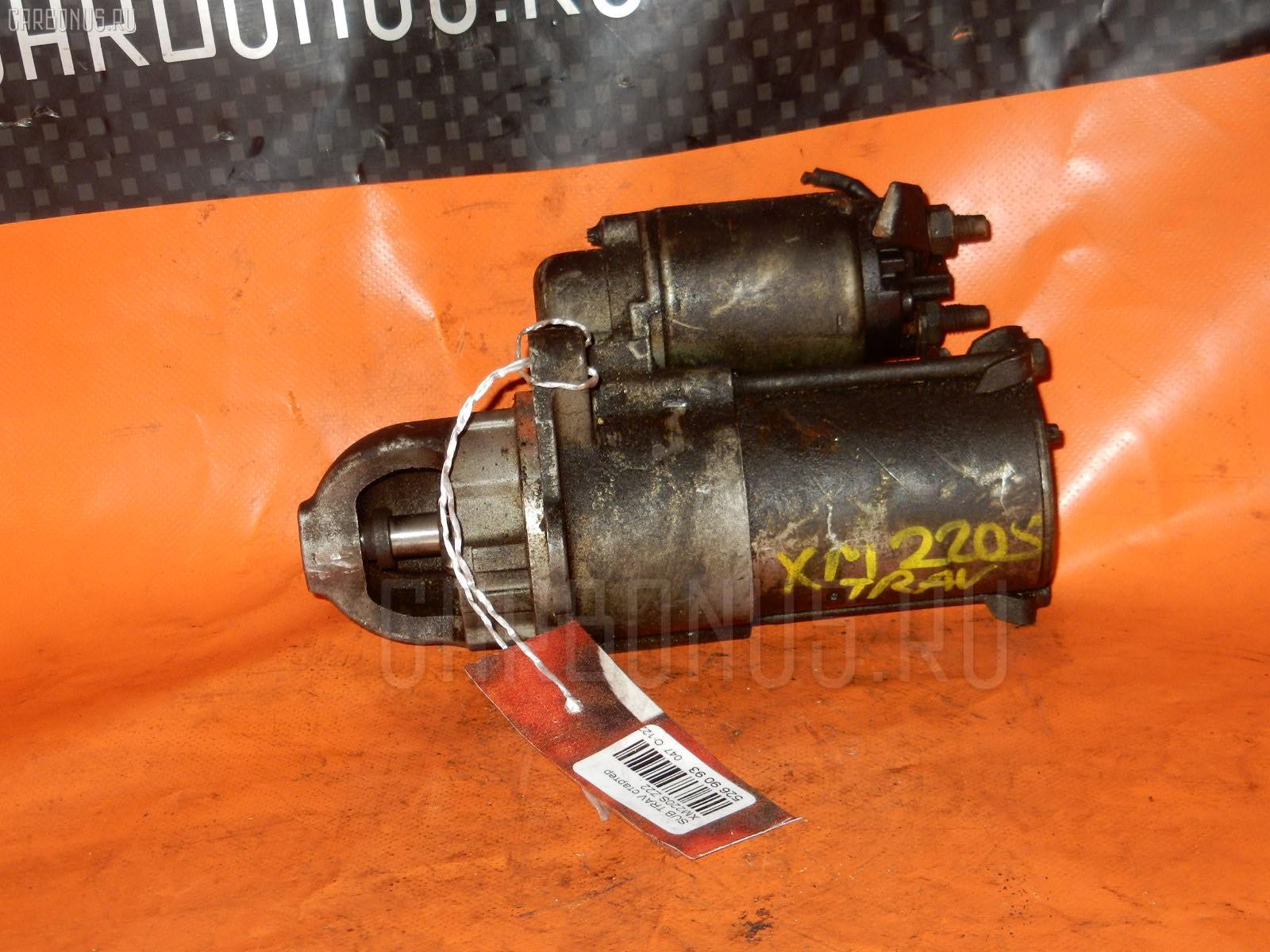 Стартер SUBARU TRAVIQ XM220S Z22 Фото 1